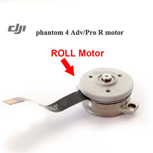 Image 3 - Pièces de réparation de moteur de cardan fantôme dorigine rouleau de caméra de cardan/pas/support de moteur de lacet pour accessoires DJI Phantom 4 AdvPro Advance