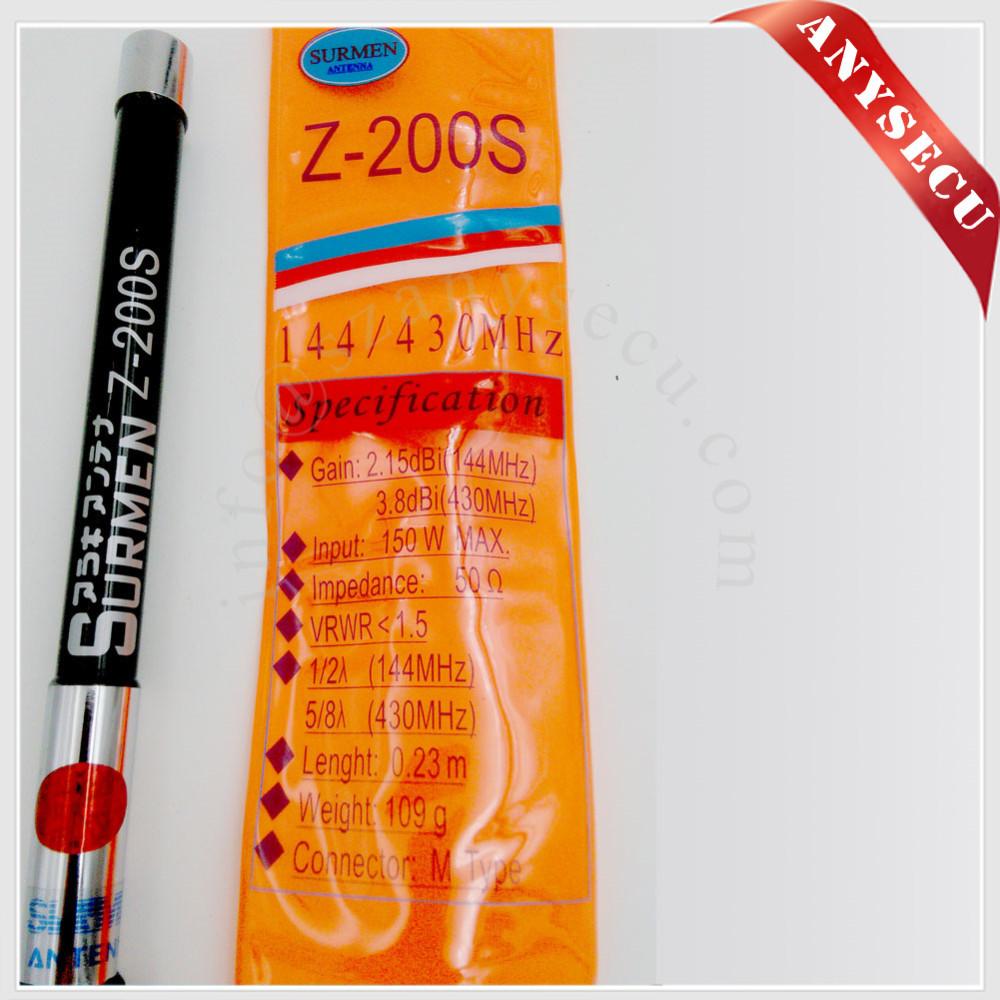 Z-200S (6)