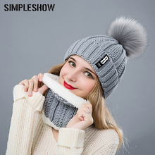 Fashion Pompoms Women Winter Hat Scarf Set Girls Boys Warm Knitted Caps Scarves Men Female Sets 2 Pieces Unisex Hats Scarves