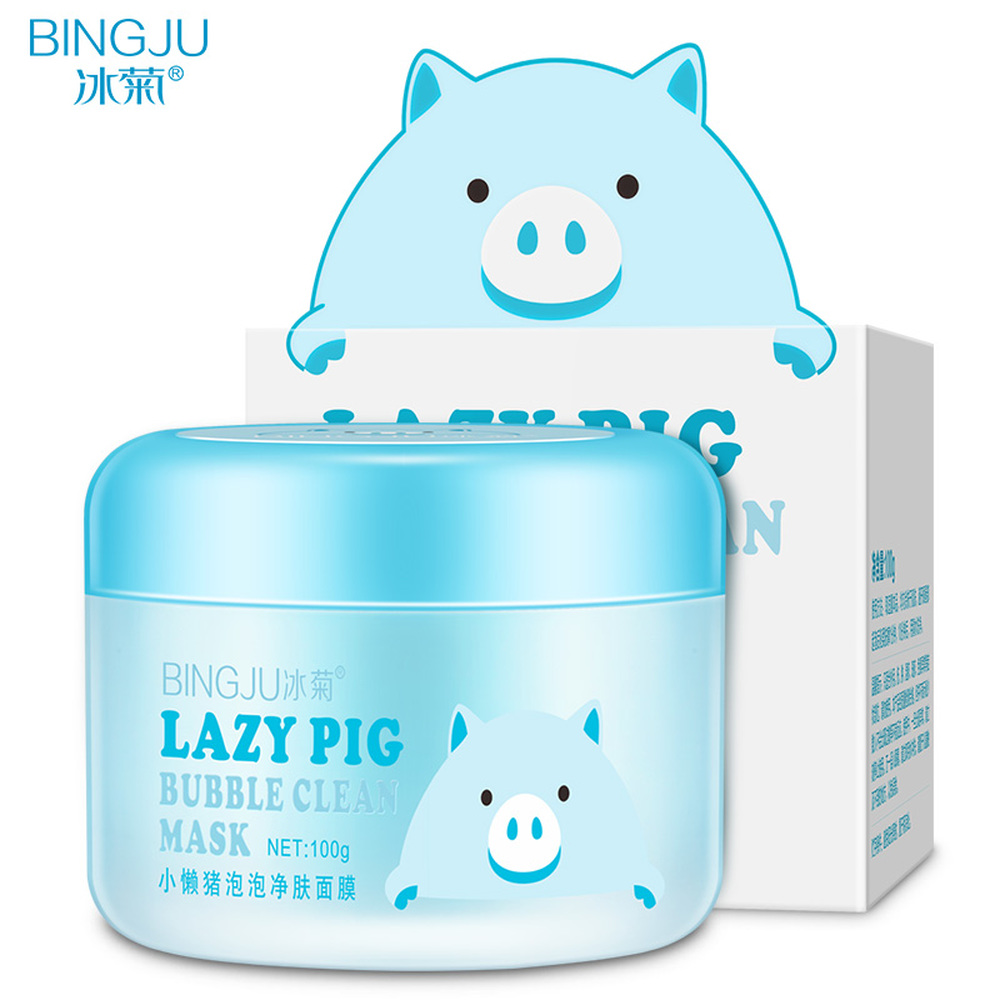 BINGJU Foam Whitening Oil Control Moisturizing Shrink Pores Skin Care Facial Mask Bubble Washable Mask For Face 100g brand 5pcs face skin beauty care set kit olive oil mask cleanser facial cream toner lotion whitening moisturizing shrink pores