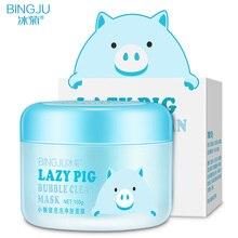 BINGJU Foam Whitening Oil Control Moisturizing Shrink Pores Skin Care Facial Mask Bubble Washable Mask For Face 100g