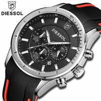 DIESSOL ファッションメンズ腕時計トップブランドの高級防水クォーツ腕時計メンズラバーバンド軍事スポーツ腕時計レロジオ Masculino