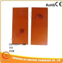 Сертификат CE гибкий силиконовый нагревательный элемент Band/Pad 150x200 мм, 120w@ 12 В