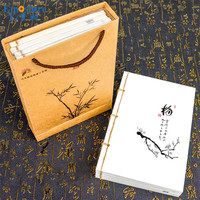 4 Set Of Notebooks Stationery Creative Gift Bag Chinese Style Retro Diary Note Book Memopad Copybook