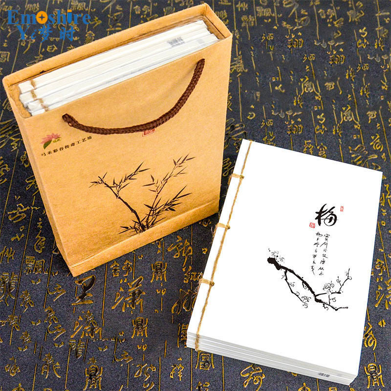 4/Set of Notebooks Stationery Creative Gift Bag Chinese Style Retro Diary Note Book Memopad Copybook Business Gifts N056 emoshire 4 set of notebooks stationery creative gift bag chinese style retro memo pad diary note book notepad n059