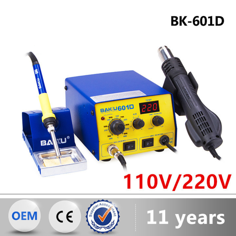 500W BK-601D digital display soldering iron 2 in 1 soldering station, mobile phone motherboard repair tools