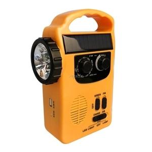 Image 2 - Outdoor Emergency Hand Crank Solar Dynamo AM/FM Radios Power Bank with LED Lamp