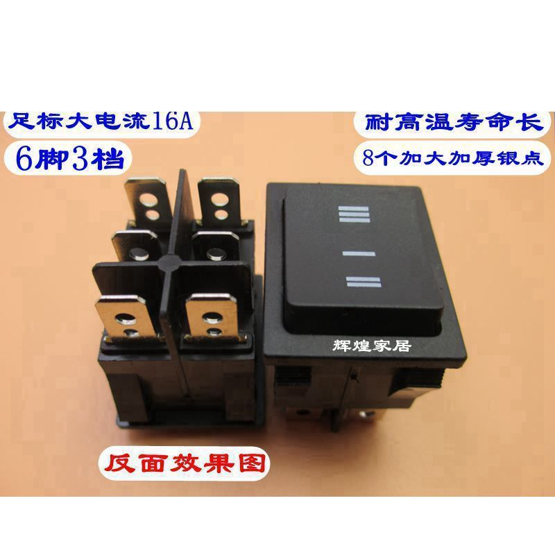 KCD2 Ship Type Switch 6 Foot 3 Archives The Shaped Power Supply Double Control Switch Knife Throw Switch To Turn Reversing 16A 60a double breakpoint contacts forward reversing switch