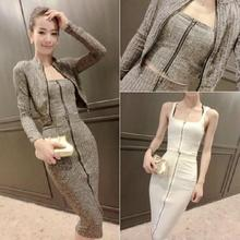 Sweater suit female 2019 new style autumn and winter base knit fashion temperament bag hip skirt three-piece