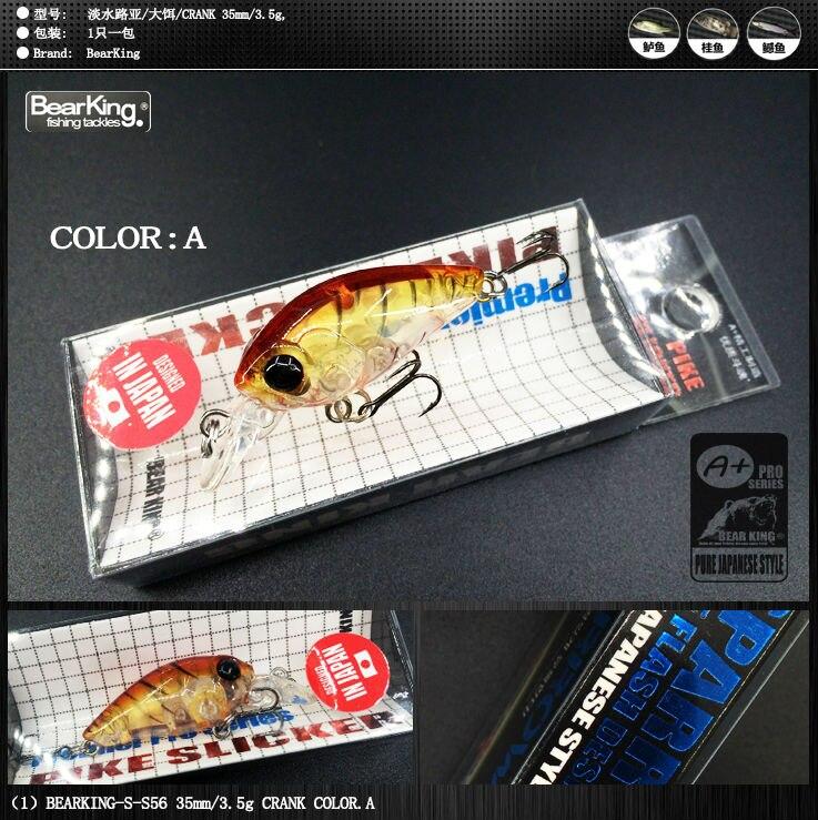 Retail  buena pesca señuelos minnow, calidad profesional cebos 3.5 cm/3.5g, mode