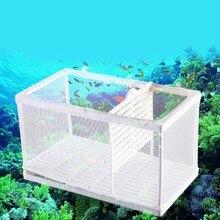 Аквариум для разведения заводчиков изолирующая коробка для аквариума инкубатория для выращивания рассады держатель для размножения