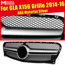 X156 Grills Sport GLA45 Look ABS Silver Grill Fits For MercedesMB GLA Class GLA180 GLA200 250 grills Without Sign Mesh 2014-2016