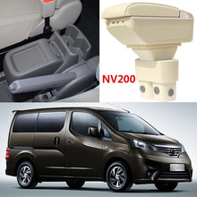 Armrest storage box car organizer seat gap case pocket content with USB cup holder FIT FOR NISSAN NV200  armrest