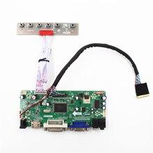 Контроллер для жидкокристаллического дисплея на тонкоплёночных транзисторах комплект платы с конвертер-Переходник VGA DVI HDMI AUIDIO для 15,6 дюймов 1920 (RGB) X1080 FHD N156HGE-L11 40 булавка LVDS Бесплатная доставка