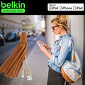 New Belkin Original MFi Certified 8 pin for Lightning to USB Leather Tassel Cable (charge 2.4A +sync) for iPhone 7 6s Plus