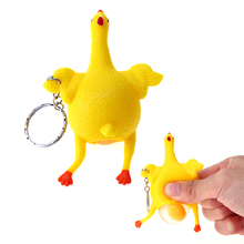 Novelty Tricky Funny Gadgets Toys Squeeze Chicken Egg Laying Hens Anti Stress Relief Trick Toys
