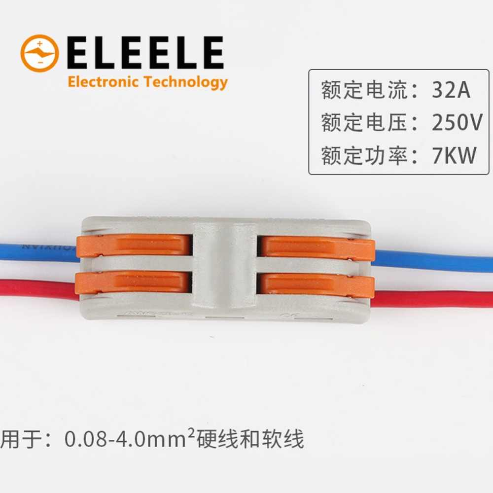 Prime Detail Feedback Questions About Wago Type 3Pcs Electrical Wiring Wiring Cloud Hisonuggs Outletorg