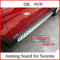 KIA Sorento Running Board Side Step Bar 2009 2012 Brushed Aircraft Aluminium Alloy High Quality Factory