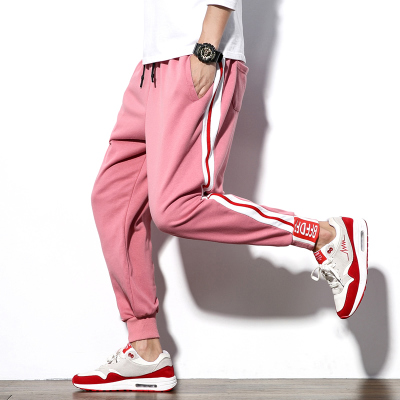variety design in stock prevalent US $20.93 30% OFF|Loldeal Men's Polyester Trackpants pink black-in  Sweatpants from Men's Clothing on AliExpress - 11.11_Double 11_Singles' Day