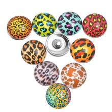 10Pcs Round Glass Mixed Colors Click Snap Buttons Press Charm Leopard Pattern 18mm