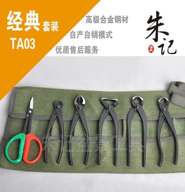 € 113.23  Ta03 bonsaï outils kit professionnel outil ensemble sécateur  couteau de jardin jardinage arbre cisailles fleuriste style japonais sac à  ...