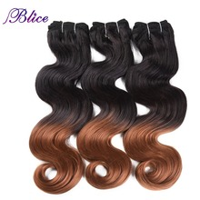 Blice Synthetic Hair Weaving 18-26 Inches Mix #T1B/30 Body Wave Double Long Weft Sew in Extensions 100G/Piece 3Pieces/Lot