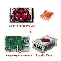 التوت بي 3 نموذج B مجلس + 3.5 تفت التوت Pi3 LCD شاشة لمس الشاشة مع ستايلس + الاكريليك القضية + بالوعة حرارة كيت