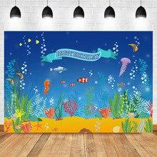 Neoback подводный мир ребенок для детского праздника в честь Дня Рождения фото фон кораллы тропическая рыба оригинальные стенды фон фотостудия