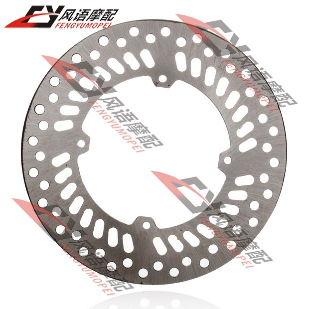 Free Shipping For Honda CRM250 CR250 XR250 XLR250 240mm Motorcycle front before brake disc plate Motorcycle parts motorcycle parts front