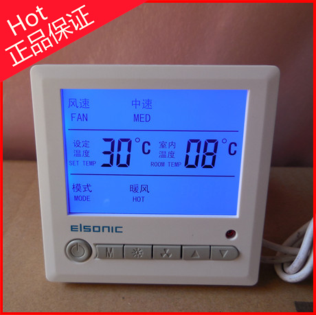 ФОТО Genuine ELSONIC central air-conditioning thermostat LCD thermostat temperature controller switch LCD panel AC803