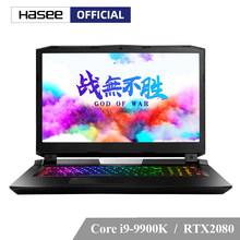 Hasee GX10-CR9 בתוספת (Intel Core i9-9900K + RTX 2080/32GB RAM/512G SSD + 2T HDD/17.3 ''IPS 144Hz 72% NTSC/RGB מקלדת/רוצח אלחוטי)(China)