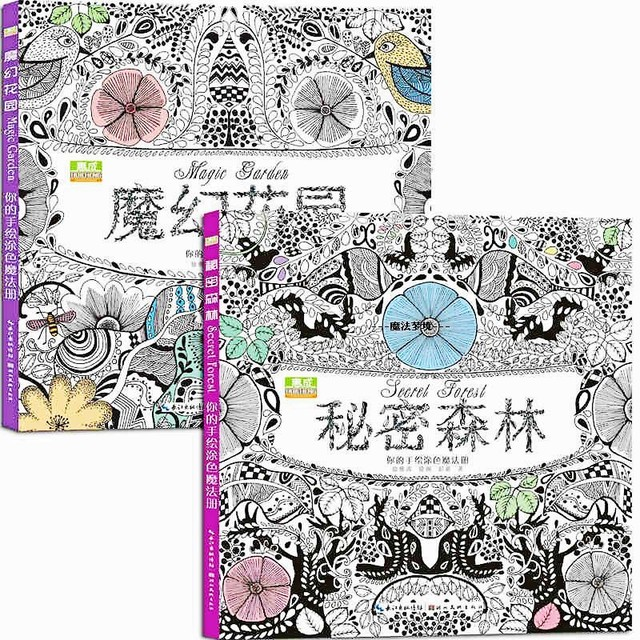 2pcs Set Magic Garden Coloring Books Secret Forest Colouring Adult Book Graffiti Drawing