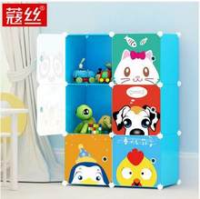 Cartoon plastic receive box children's baby toys to organize the boxes of clothes in storage bins(China)