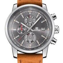 BENYAR relogio masculino Hombres Reloj Militar Reloj Del Cuarzo Del Cronógrafo Para Hombre Relojes de Primeras Marcas de Lujo Reloj de Pulsera Deportivo de Cuero