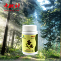 1PCS China 100% herb root extract powder capsule for daily strengthening body sugar prevent diabetes