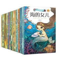 20 libri Bilingue Cinese e Inglese Mandarino Storia Libro di Fiabe Classiche Carattere Cinese Han Zi libro Per I Bambini di Età 0 a 9