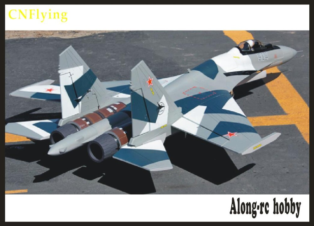 <font><b>Freewing</b></font> <font><b>Su35</b></font> SU-35 twin 70mm EDF rc jet plane Remote-Controlled model KIT Retractable plane/airplane/RC MODEL HOBBY image