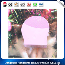 Standard Size USB Rechargeable Electric Ultrasonic Silicone Facial Cleansing Brush Sonic Vibrating Facial Beauty Massager