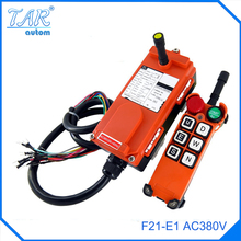 Wholesales  F21-E1 Industrial Wireless Universal Radio Remote Control for Overhead Crane AC380V 1 transmitter and 1 receiver industrial wireless radio remote control f21 4d for hoist crane 2 transmitter and 1 receiver