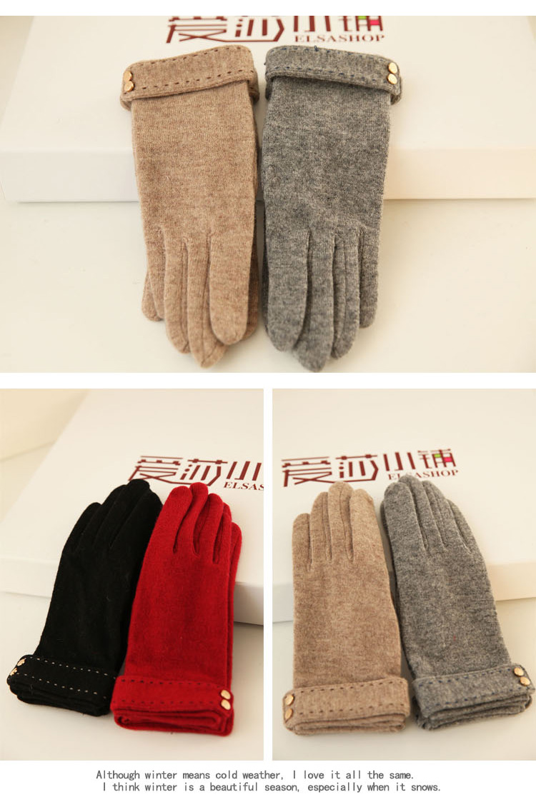Knitted Lady Solid Gloves 10