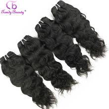 Трендовые Красивые бразильские натуральные волнистые волосы 4 шт. в партии натуральный черный цвет 8-30 дюймов могут быть окрашены не Реми волосы для наращивания