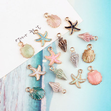 10pcs Nautical Conch Enamel Charms Metal Colorful Shell Starfish Drop Oil Pendants DIY Bracelets Accessories Earring MakingYZ034