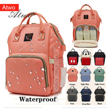 лучшая цена Atwo baby care bag backpack Mummy Travel  Diaper Bag Waterproof Fashion Large Capacity diaper baby bags caring shoulders mochila