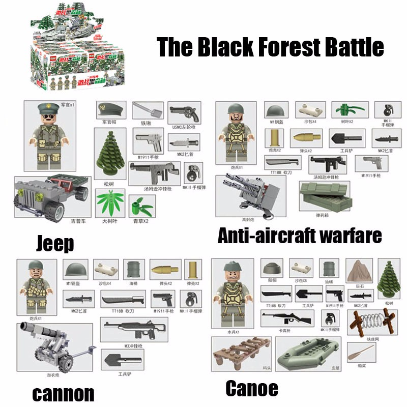 WW2 Military The Battle Of Black Forest Action Figures Model Toys Army Figures Building Block Bricks Educational Toys neca gears of war 2 action figures boys hobby toys games collectable 7dominicsantiago figures are