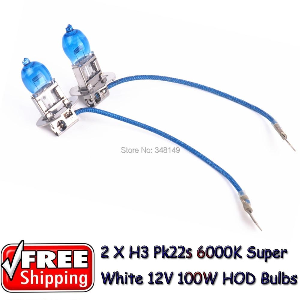 2 x H3 PK22S 12V 6000K 100W super baltas automobilinis automobilis - Automobilių žibintai