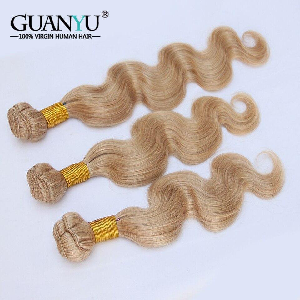 Guanyuhair #27 Мёд блондинка пучки бразильские объемная волна 100% Remy натуральные волосы ткань 3 Связки с фронтальной закрытие 13X4