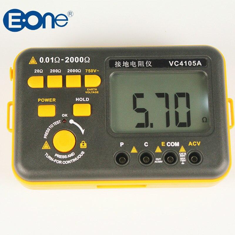 e+erne VC4105A Digital Earth Ground Resistance Meter Resistance Tester Voltage Measurement LCD Backlight resistance