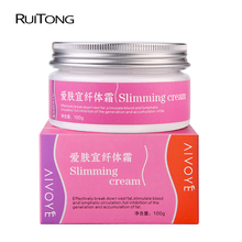 AIVOYE 100G Faster Slimming Cream Fat Burning Cream Women Men Body font b Weight b font