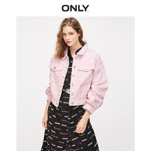 ONLY Spring Summer New Women's Loose Fit BF Style Short Denim Coat |119154530(China)