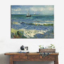 Seascape at Saintes Maries by Vincent Van Gogh Oil Paintings Reproduction Canvas Prints Sea Wall Art for Living Room Home Decor